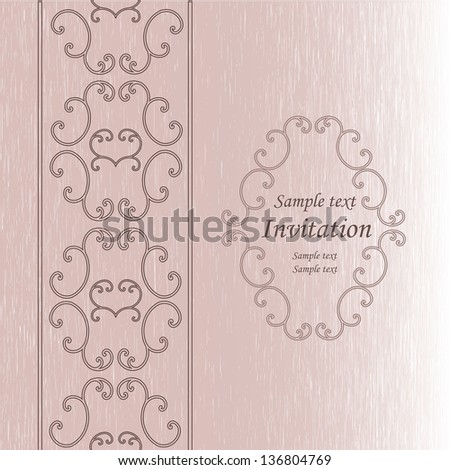 damask vector pattern perfect