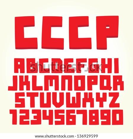 ussr font vector set