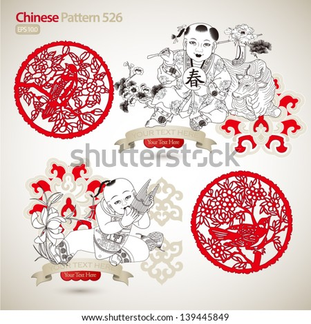 chinese pattern 526   vector