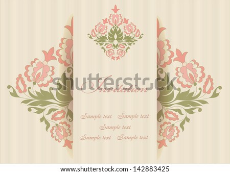 beautiful invitation card with