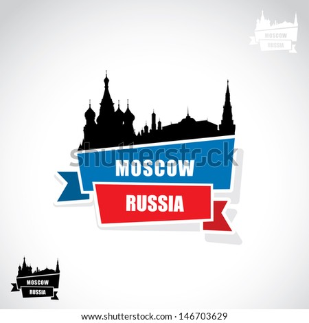 moscow ribbon banner   vector