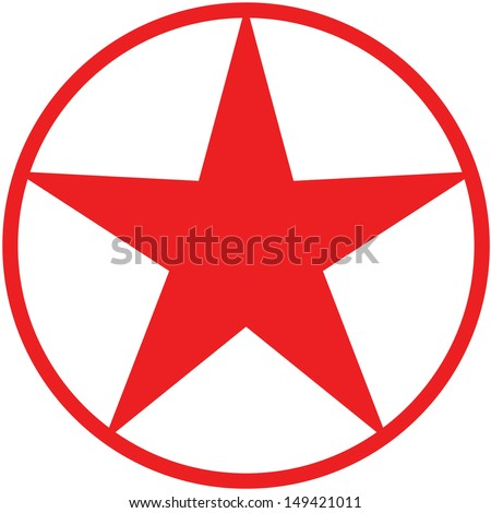 red christmas five pointed star
