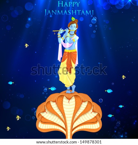 illustration of krishna dancing