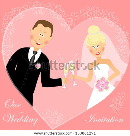 wedding invitation as wedding