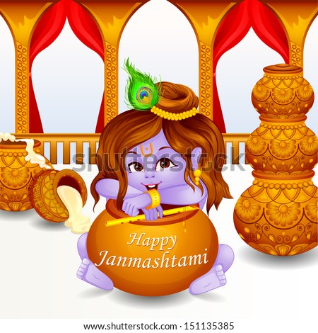 illustration of lord krishna