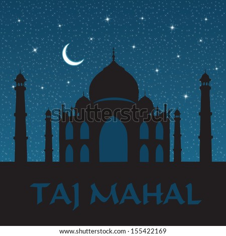 taj mahal in night