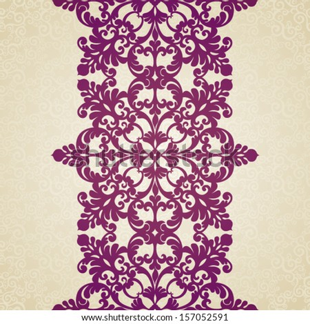 stock-vector-vector-seamless-border-in-victorian-style-element-for-design-you-can-place-the-text-in-an-empty