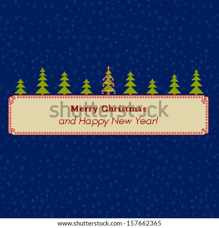 christmas tree pixel greeting