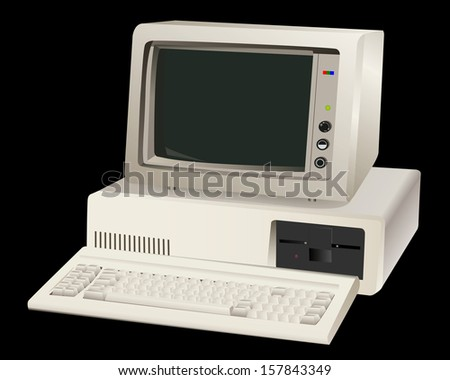 old computer unit with a