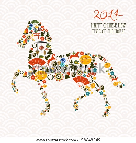 2014 chinese new year of the