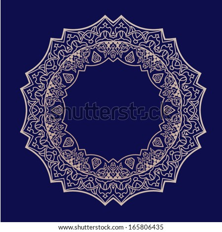 abstract vector circle floral