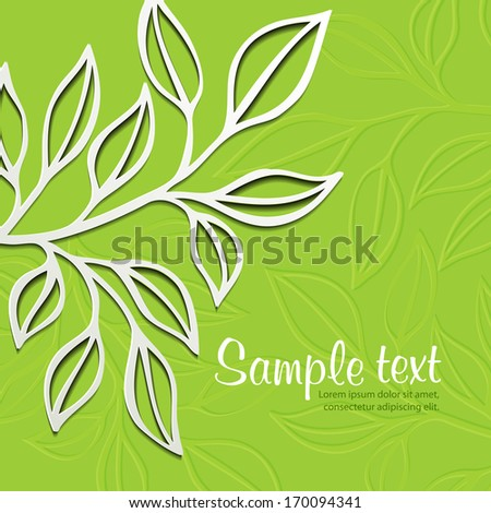 spring tree branch vector