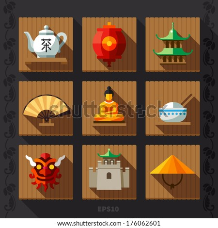 chinese lantern flat icon vector
