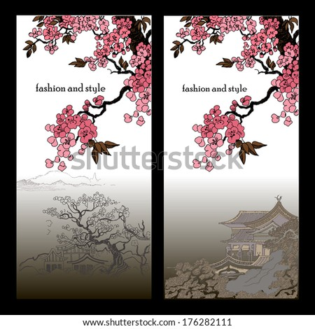 beautiful oriental banners
