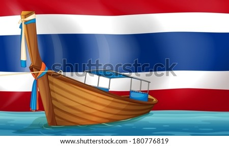 illustration of a boat in front