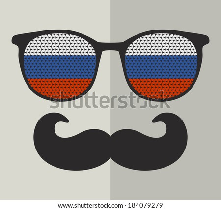 retro glasses with reflection