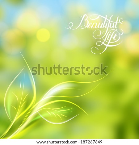 nature color background vector