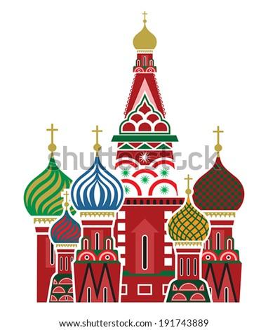 moscow symbol   saint basil's