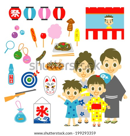 summer festival in japan