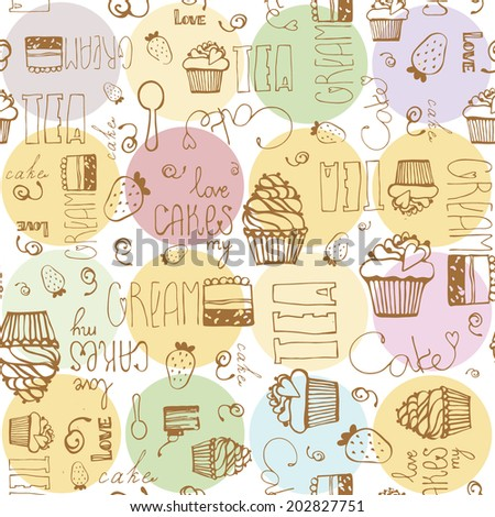 cupcakes seamless pattern with