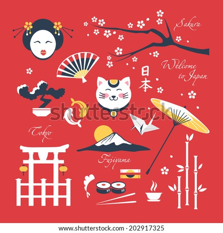 china asia symbols culture luck