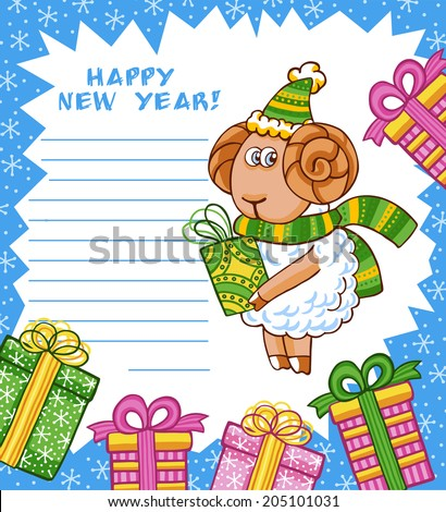 christmas vector card with cute