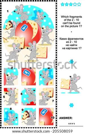 mice and cheese visual logic