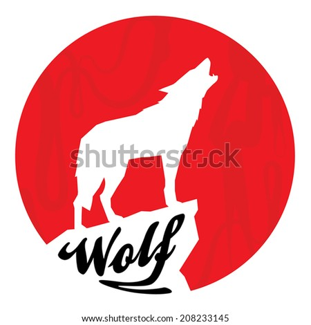 red full moon with howling wolf
