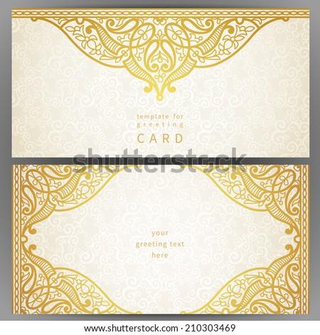 vintage ornate cards in