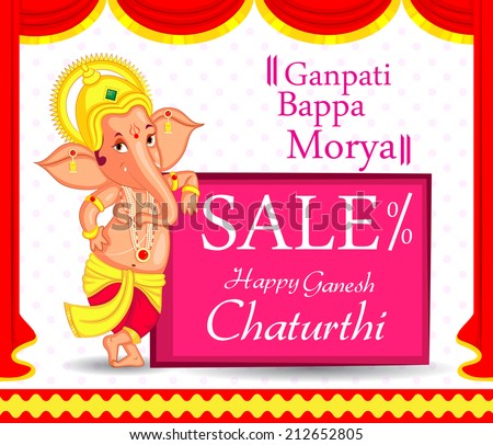lord ganesha in vector for