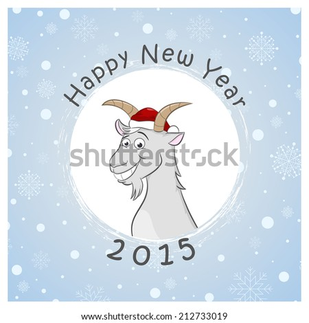 happy new 2015 year postcard