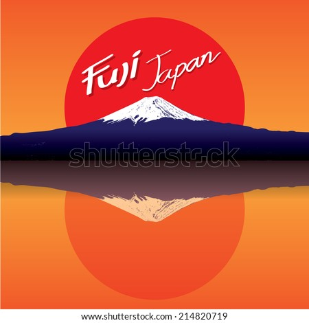 mountain fuji japan vector