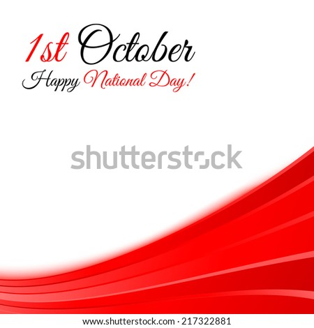 1st october national day