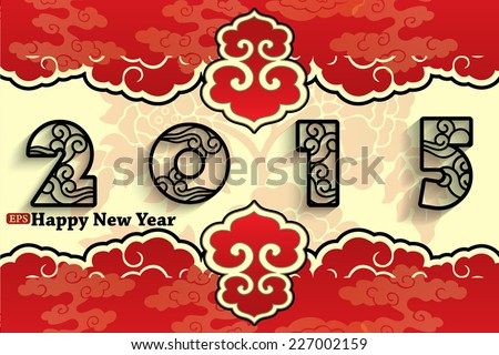 2015 chinese style new year