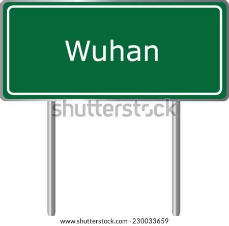 wuhan   china   road sign green