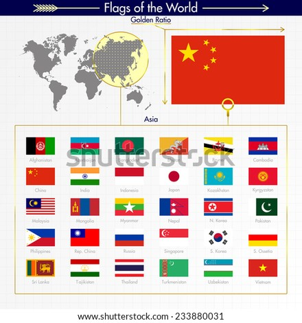 flags of asia collection