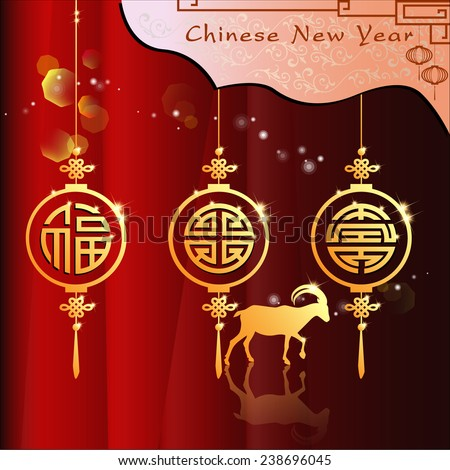 abstract chinese new year with