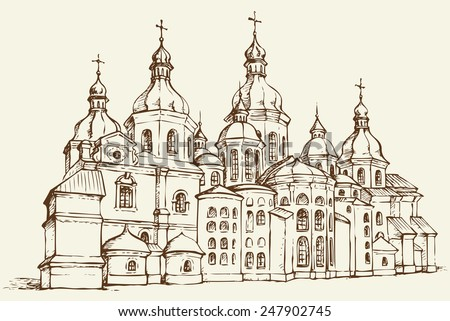 saint sophia sobor in kyiv