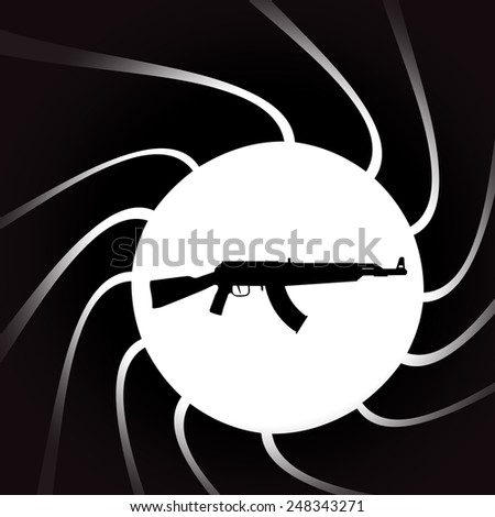 vector illustration of weapons