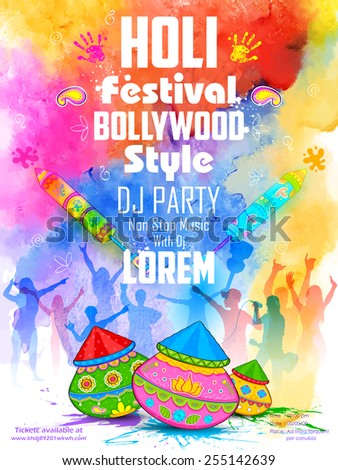 illustration of dj party banner