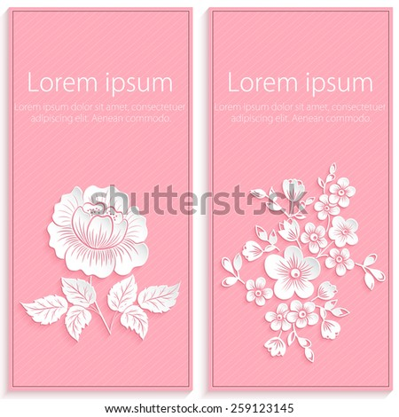 invitation or wedding card with