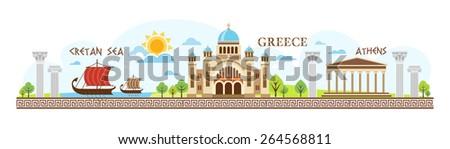 greece panorama travel