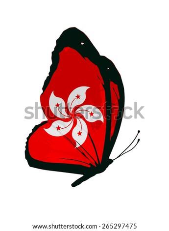 hong kong flag butterfly