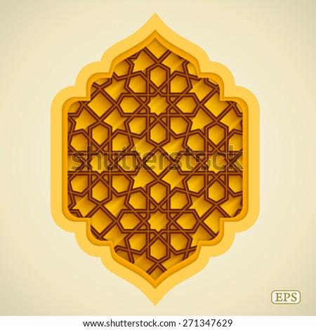 arabic islamic pattern arch