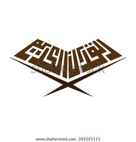 Quran logo design free vector download (67,704 Free vector) for ...