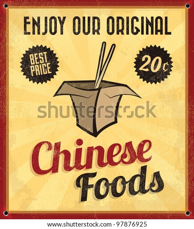 retro vintage chinese foods tin