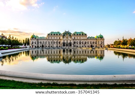 A Baroque palace Belvedere is a historic building complex in Vienna, Austria, consisting of two Baroque palaces with a beautiful garden between them. - stock photo
