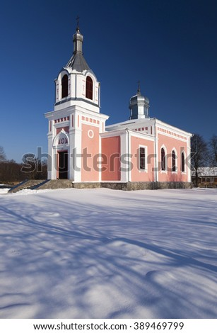 a small Orthodox church located on the territory of the Republic of Belarus - stock photo