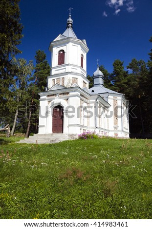 a small Orthodox church located on the territory of the Republic of Belarus