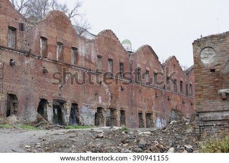 Abandoned warehouses (Paramonovskie) in Rostov-on-Don (1883)